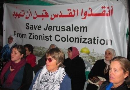 save-jerusalem-3