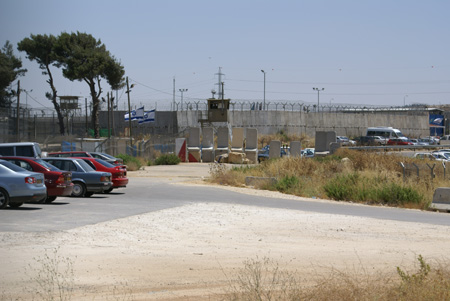 Ofer detention center